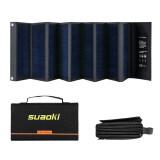 ส่วนลด สินค้า Suaoki 60W Foldable Dual Port Solar Charge Intl