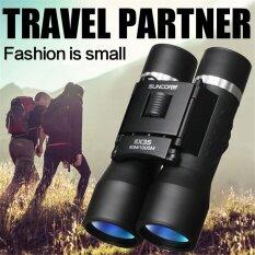 Suncore กันน้ำ Hd 8x35 กล้องโทรทรรศน์กล้องส่องทางไกล - นานาชาติ By Zhihang Technology.