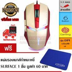 ซื้อ เมาส์เล่นเกมส์ Sunsonny T M30 Gaming Mouse เกรดพรีเมี่ยม แบบสายถัก สีแดง ฟรีแผ่นรองเมาส์ Unbranded Generic ออนไลน์