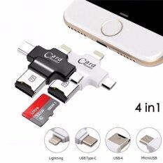 ขาย การ์ดรีดเดอร์ 4 In 1 Otg Card Reader Tf Lightning 8 Pin Micro Usb Type C Smart Card Reader With Micro Usb Charge Port For Smartphone สีดำ