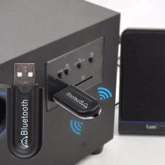 Bluetooth HJX-001 บลูทูธมิวสิครับสัญญาณเสียง 3.5mm แจ็คสเตอริโอไร้สาย USB A2DP Blutooth เพลงเสียง Transmitt รับ dongle อะแดปเตอร์สำหรับทีวีรถหูฟัง