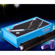 Super Blue Laser Pointer เลเซอร์ฟ้า 50000M จุดบุหรี่ได้ ยิงแสงระยะไกล