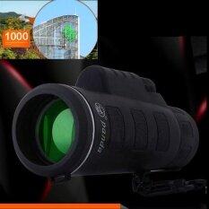 ซุปเปอร์สูง 40x60 แบบพกพาเลนส์ Bak4 กล้องโทรทรรศน์เดียว - นานาชาติ.