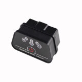 ขาย Super Mini Wi Fi Icar2 Vehicle Wi Fi Obd Ii Code Diagnostic Tool Clearer Black ออนไลน์ ใน ฮ่องกง