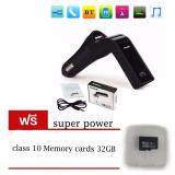 Super Power Car G7 อุปกรณ์รับสัญญาณบลูทูธในรถยนต์ Bluetooth Fm Transmitter Mp3 Music Player Sd Usb Charger For Smart Phone Tablet ฟรีClass 10 Memory Cards 32Gb มีเพลง Dj Oemgenuine ถูก ใน กรุงเทพมหานคร