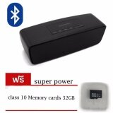 Super Power ลำโพงบลูทูธ เบสหนักแน่น รุ่น S2025 ฟรีclass 10 Memory Cards 32Gb มีเพลง Dj ถูก