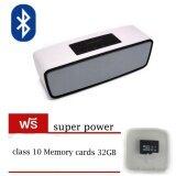 ขาย Super Power ลำโพงบลูทูธ เบสหนักแน่น รุ่น S2025 ฟรีclass 10 Memory Cards 32Gb มีเพลง Dj A กรุงเทพมหานคร