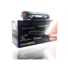 Super Toner ตลับหมึกพิมพ์เลเซอร์ HP 12A รุ่น Q2612A สีดำ (Black)