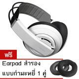 ขาย ซื้อ Superlux Hd681Evo หูฟัง Fullsize Headphone ครอบหู รับประกันศูนย์ไทย White แถมฟรี Earpad สำรอง แบบกำมะหยี่ 1 คู่