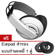 ซื้อ Superlux Hd681Evo หูฟัง Fullsize Headphone ครอบหู รับประกันศูนย์ไทย White แถมฟรี Earpad สำรอง แบบกำมะหยี่ 1 คู่ ใหม่
