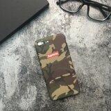 โปรโมชั่น Supreme Camouflage Matte Army Phone Case For Apple Iphone 7 Plus Army Green Intl ถูก
