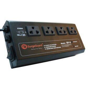 SurgeGuard รุ่น SP-4Plus - Black