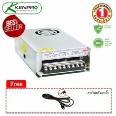 switching power supply kenpro  รุ่น SPI12-20A  ขนาด 20 A (สำหรับจ่ายไฟกล้องวงจรปิด) แถมฟรี  สายไฟพร้อมปลั๊ก x 1