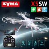 ซื้อ Syma Drone Syma Fpv Wifi Drone Quadcopter รุ่น X5Sw โดรนติดกล้อง ถ่ายวีดีโอ ส่งภาพเข้ามือถือ บันทึกภาพได้ White Or Black ใน กรุงเทพมหานคร