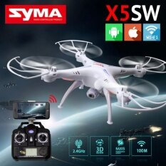 Syma Drone Syma FPV Wifi Drone Quadcopter รุ่น X5SW โดรนติดกล้อง ถ่ายวีดีโอ ส่งภาพเข้ามือถือ บันทึกภาพได้  (White or Black)