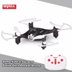Syma โดรนบังคับ ขนาดจิ่ว Syma X20 Pocket Drone 2.4ghz Remote Control Mini Rc Quadcopter With Altitude Hold And One Key Take-Off / Landing By Dang Parts.