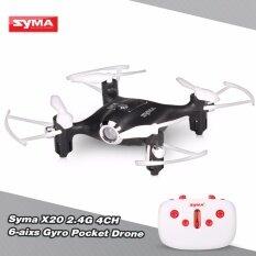 ซื้อ โดรนบังคับ Syma X20 Pocket Drone บินตลังกาได้ มีรีโมท ไม่มีกล้อง Syma