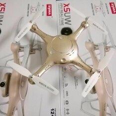 ราคา Syma X5 Uw Fpv Wifi Drone โดรนบินถ่ายภาพ ดูภาพผ่านสดผ่านสมาร์ทโฟน รุ่นราคาถูก สีแดง สีทอง Syma ใหม่