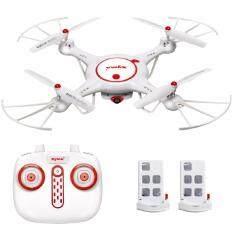 ราคา Syma X5Uc 2 4G Rc Quadcopter โดรนบังคับ ระบบ 2 4Ghz ติดกล้องความคมชัดสูง Hd แบต 2ก้อน ราคาพิเศษ 5 ตัวเท่านั้น เป็นต้นฉบับ