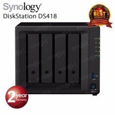 Synology DiskStation DS418 4-bay NAS