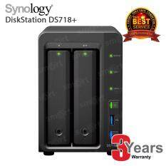 Synology DiskStation DS718+ 2-Bays NAS
