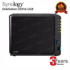 Synology DiskStation DS916+2GB 4-Bay NAS