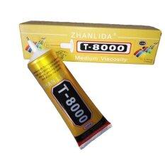 ราคา กาวติดจอชุดโทรศัพท์ ยี่ห้อ T 8000 ออนไลน์