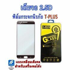 ทบทวน T Plus ฟิล์มกันรอย 2 5D เต็มจอ Xiaomi Red Mi5A สีดำ T Plus