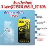 ขาย T Plus ฟิล์มกระจกนิรภัย Asus Zenfone 3 Laser Zc551Kl Asus Z01Bda ใหม่