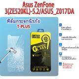 ราคา T Plus ฟิล์มกระจกนิรภัย Asus Zenfone 3 Ze520Kl 5 2 Asus Z017Da กรุงเทพมหานคร
