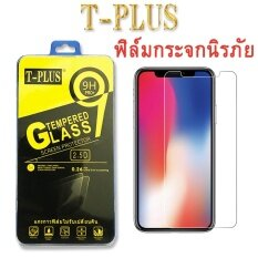 T Plus ฟิล์มกระจกนิรภัย Asus Zenfone 4 Max Pro Zc554Kl Asus X00Id กรุงเทพมหานคร