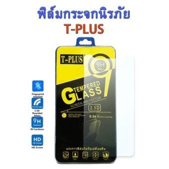 T-PLUS ฟิล์มกระจกนิรภัย HTC Desire 820/816