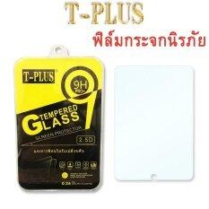 ซื้อ T Plus ฟิล์มกระจกนิรภัย Ipad 2 3 4 T Plus ถูก