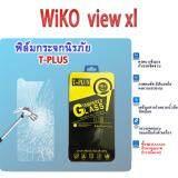 ซื้อ T Plus ฟิล์มกระจกนิรภัย Wiko View Xl ออนไลน์ กรุงเทพมหานคร