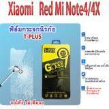 ซื้อ T Plus ฟิล์มกระจกนิรภัย Xiaomi Red Mi Note4 4X ออนไลน์ ถูก