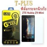 ซื้อ T Plus ฟิล์มกระจกนิรภัย Zte Nubia Z9 Mini ใน กรุงเทพมหานคร