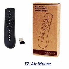 โปรโมชั่น T2 Air Mouse