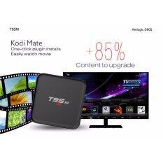 ขาย T95M 2G 8G Android 5 1 Smart Tv Box Quad Core Amlogic S905X With 2 4G Wifi 100M Ethernet Lan Kodi 16 4K Hdmi 3D Ott Tv Media Player Intl Unbranded Generic ใน จีน