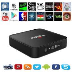 ซื้อ T95M Tv Box Android 5 1 Amlogic S905 Quad Core 1G 8G 4K Kodi 16 Wifi Internet Hd Fully Loaded ออนไลน์ ถูก