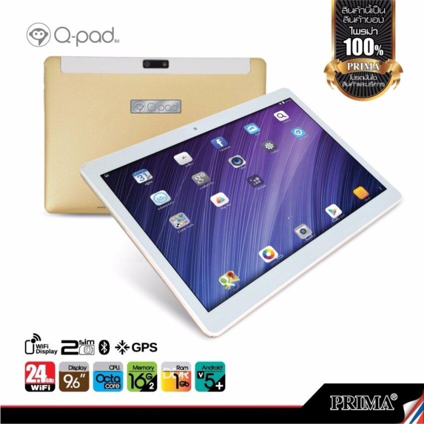 tablet 9.6inch แท็บเล็ต 9.6นิ้ว  16GB 3G