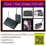 ซื้อ Takstar Wireless Guitar Bass รุ่น Wgv 601 อุปกรณ์ไร้สายต่อเข้ากับกีต้าร์หรือเบส ใหม่