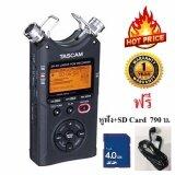 ขาย Tascam Dr 40 V2 High Resolution Handheld Portable Digital Audio Linear Pcm Recorder เครื่องบันทึกเสียงดิจิตอลคุณภาพสูง รับประกันศูนย์ Tascam 1 ปี แถมฟรี หูฟังและ Sd Card มูลค่า 790 บาท ใน กรุงเทพมหานคร