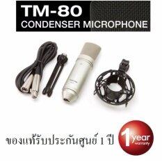 Tascam TM-80 Large Diaphagm Condenser Microphone ไมโครโฟนคอนเดนเซอร์ บันทึกเสียง ร้องเพลง คุณภาพมืออาชีพ Tascam รุ่น TM-80 ของแท้รับประกันศูนย์ 1 ปี