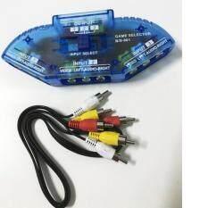 ขาย ตัวแยกสัญญาณทีวี พร้อมสาย Av 1 เส้น เข้า 3 ออก 3 สีฟ้า Tv Av Selector 3 Ways เข้า 3 ออก 1 Blue Suntex Designs เป็นต้นฉบับ