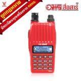 ราคา Tc Com วิทยุสื่อสาร 5W Tc Com 2 สีแดง เป็นต้นฉบับ