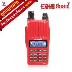 ราคา Tc Com วิทยุสื่อสาร 5W Tc Com 2 สีแดง Tc Com