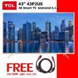 ราคา Tcl 4K Smart Tv 43 รุ่น 43P2Us ฟรีสาย Hdmiแบบถัก 1 เส้น มูลค่า 490 บาท ใหม่