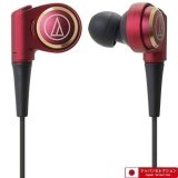 ราคา Technica Ath M50 Studio Monitor Headphones Limited Red Model Ath Ckr9 Ltd Japan Import Intl เป็นต้นฉบับ Zzooi