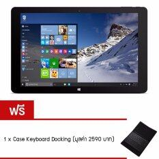 Teclast Tbook 11 Tablet PC Dual OS 4GB/64GB (Silver) แถมฟรี Case Keyboard Docking (มูลค่า 2590 บาท)