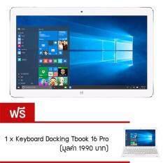 Teclast Tbook 16 Pro Tablet PC 4GB/64GB (White) แถมฟรี Keyboard Docking Teclast Tbook 16 Pro (มูลค่า 1990 บาท)